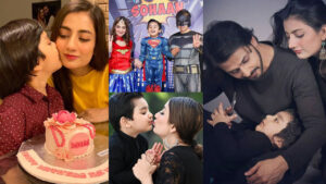 Uroosa Bilal and Bilal Qureshi New Pictures with Family