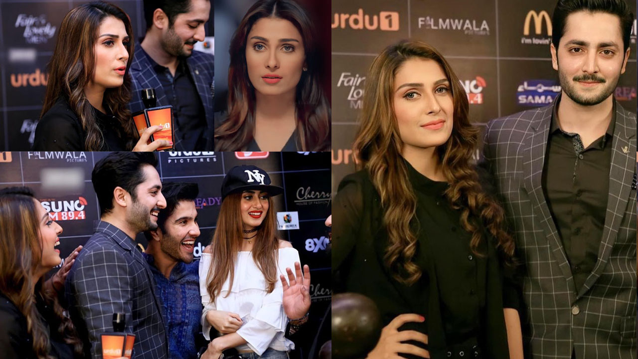 Ayeza Khan and Danish Taimoor Latest Party Pictures