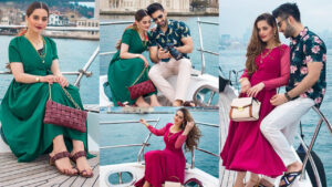 Muneeb Butt and Aiman Khan New Charming Pictures