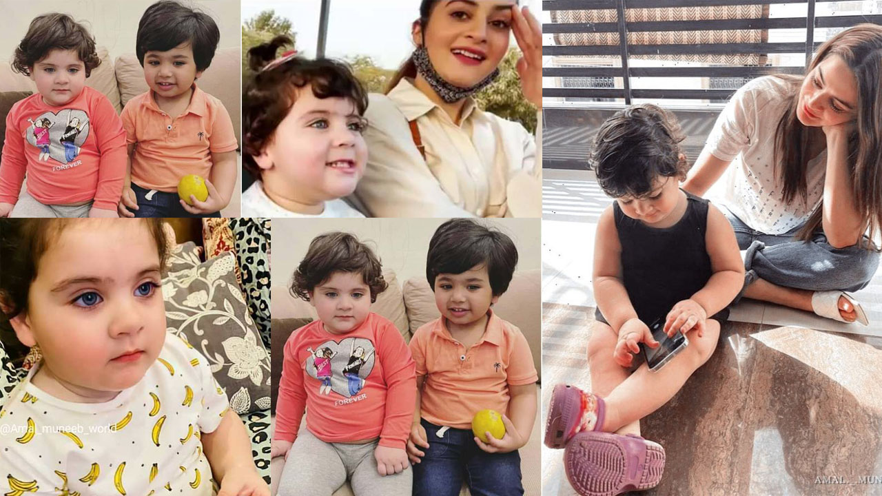 Amal Muneeb New Clicks with her Khala Minal Khan