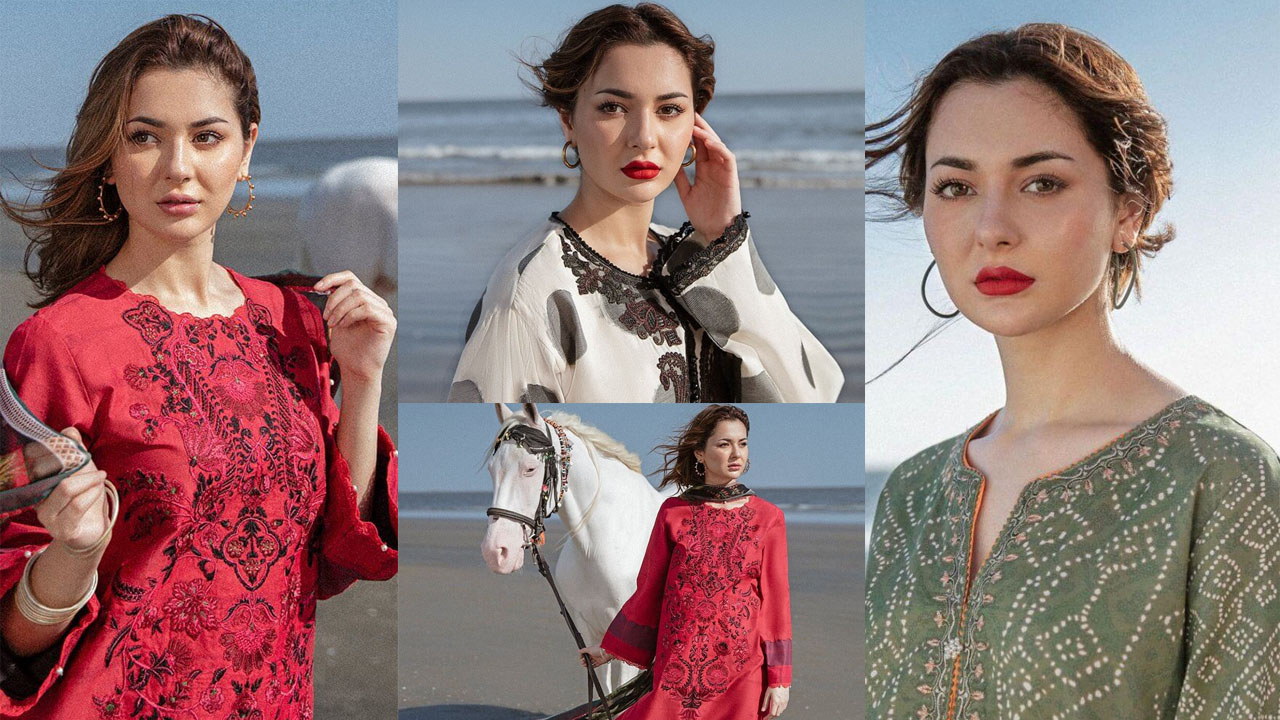 Hania Amir Maintain a New Hai Style with Some unique Design at Beach
