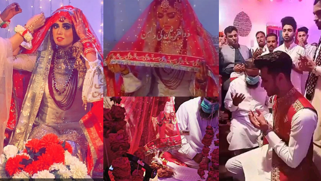Kanwal Aftab and Zulqarnain Sikandar Wedding Naughty Pictures