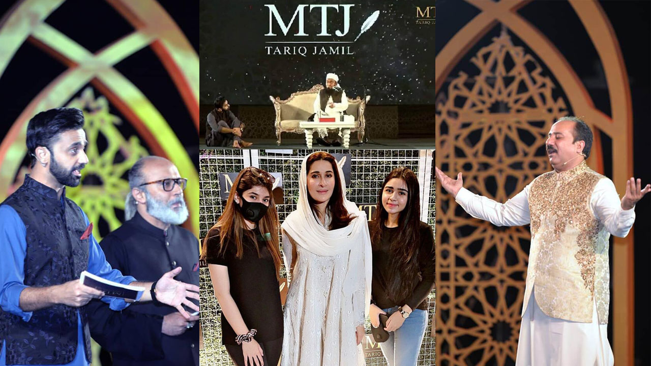 Tariq Jameel Clothing Brand Ceremony Hosted by Waseem Badami and Shaista Lodhi