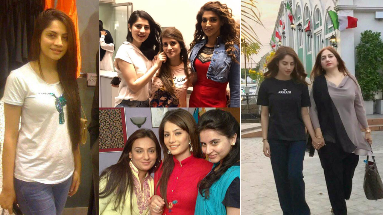 Neelam Muneer Old Days Pictures with Mom and Friends