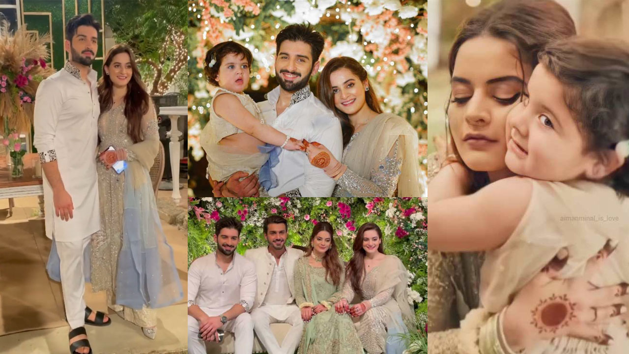 Aiman Khan and Muneeb Butt adorable look at Minal Engagement pictures