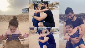 Read more about the article Amal Muneeb Enjoy Summer Vacation at Beach with Father Muneeb Butt