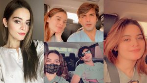 Read more about the article Minal Khan and Mohsin Akram enjoy Together after Engagement New pictures
