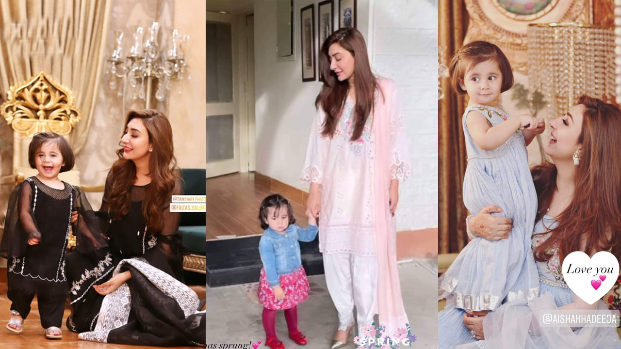 Read more about the article Actress Ayesha Khan some New family Piutres with Husband and Daughter
